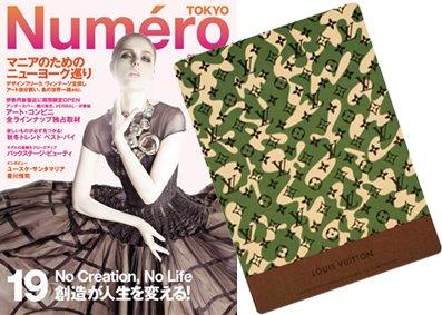 numero_tokyo-monogramouflage-mouse-pad
