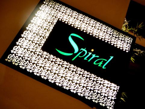 sofitel_spiral_lr